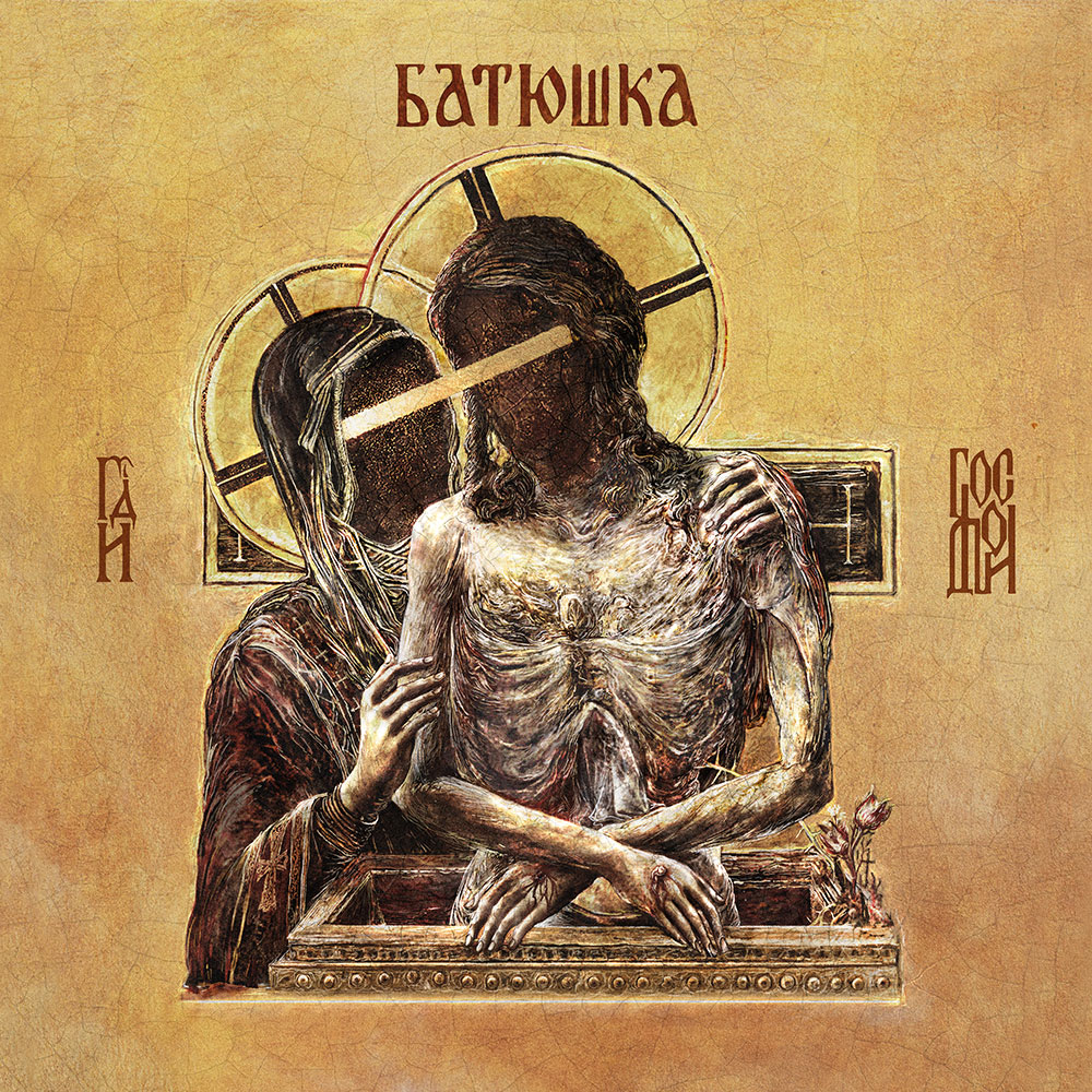 "Batushka Premiere Video For ""Utrenia"""